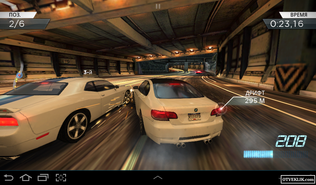 Игра need for speed most wanted моды - …