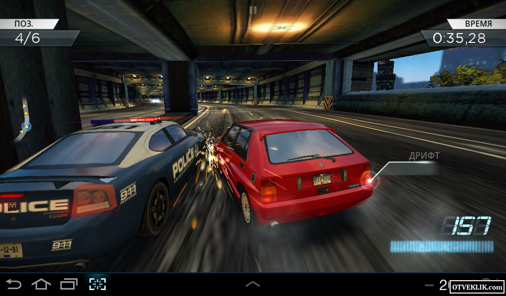 Need For Speed Hot Pursuit на ... - top-android.org