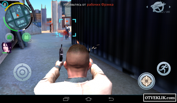 Gangstar: Miami Vindication HD for Android